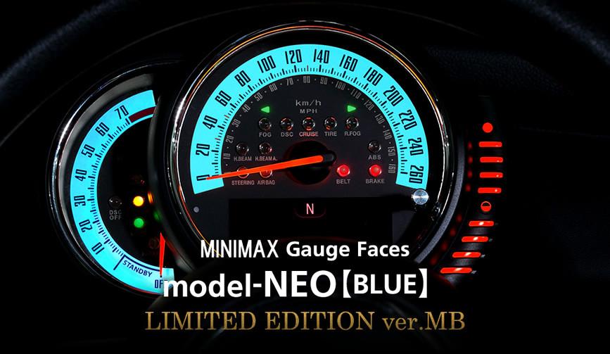model-NEO:LIMITED EDITION ver.MB/mini f56・f55 メーター 内装 パーツ