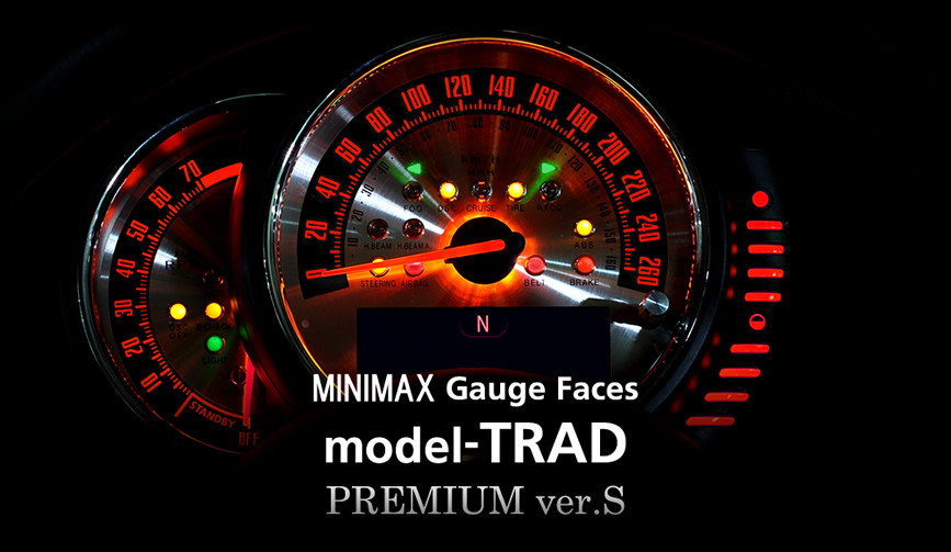 model-TRAD:PREMIUM ver.S/mini f56・f55 メーター 内装 パーツ