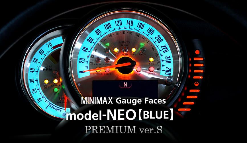 model-NEO:PREMIUM ver.S/mini f56・f55 メーター 内装 パーツ