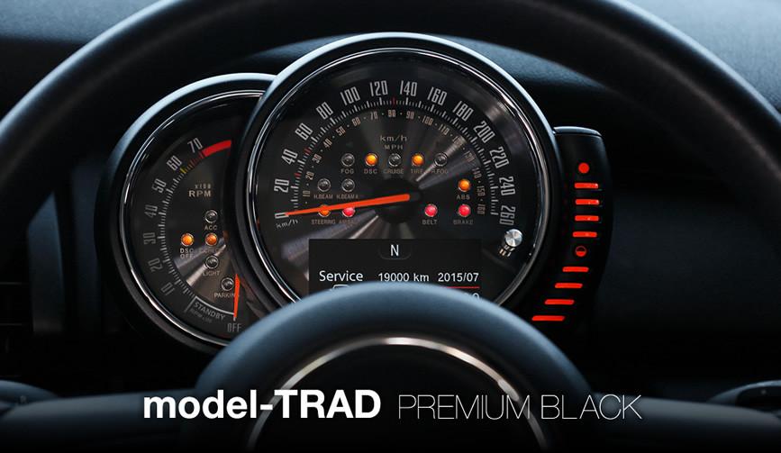 model-TRADプレミアムブラック:F56/55 MINI用 f56 メーター 内装 パーツ