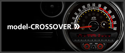 R60 crossover 専用パーツ model-crossover