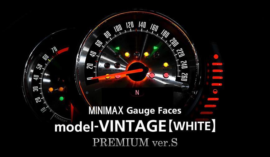 model-VINTAGE(WHITE):PREMIUM ver.S/mini f56 f55 メーター 内装 パーツ