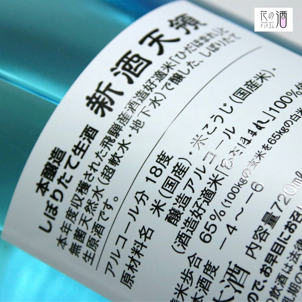 全国的にも珍しい 超軟水(硬度13)を使用