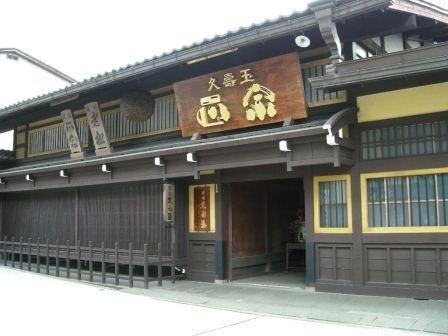 平瀬酒造は飛騨高山で最も老舗の蔵元