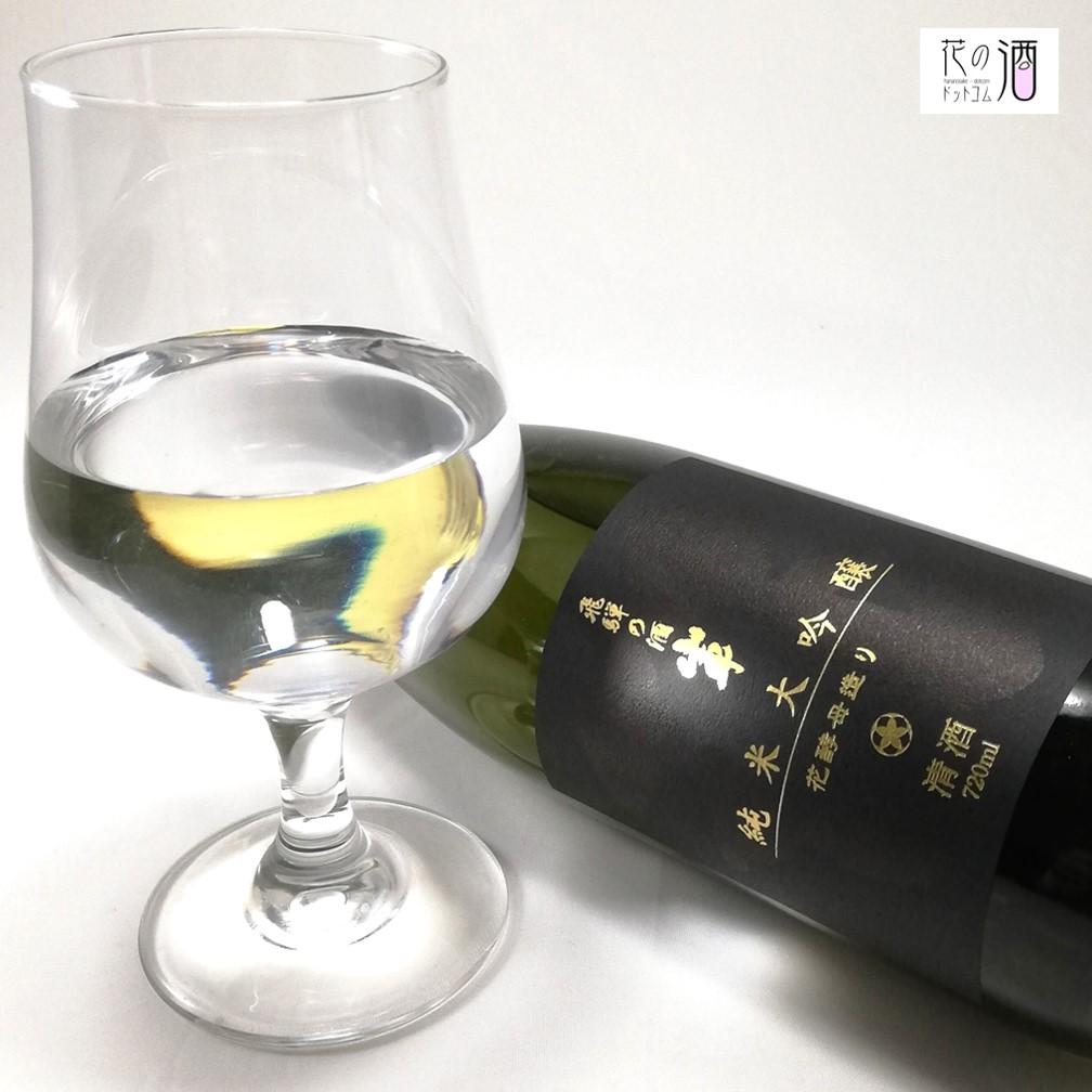 一番おいしく味わう方法は ワイングラスがおすすめ