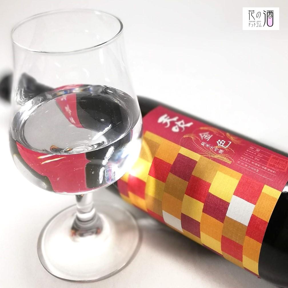 ワイングラスで飲むと より吟醸香を楽しめます