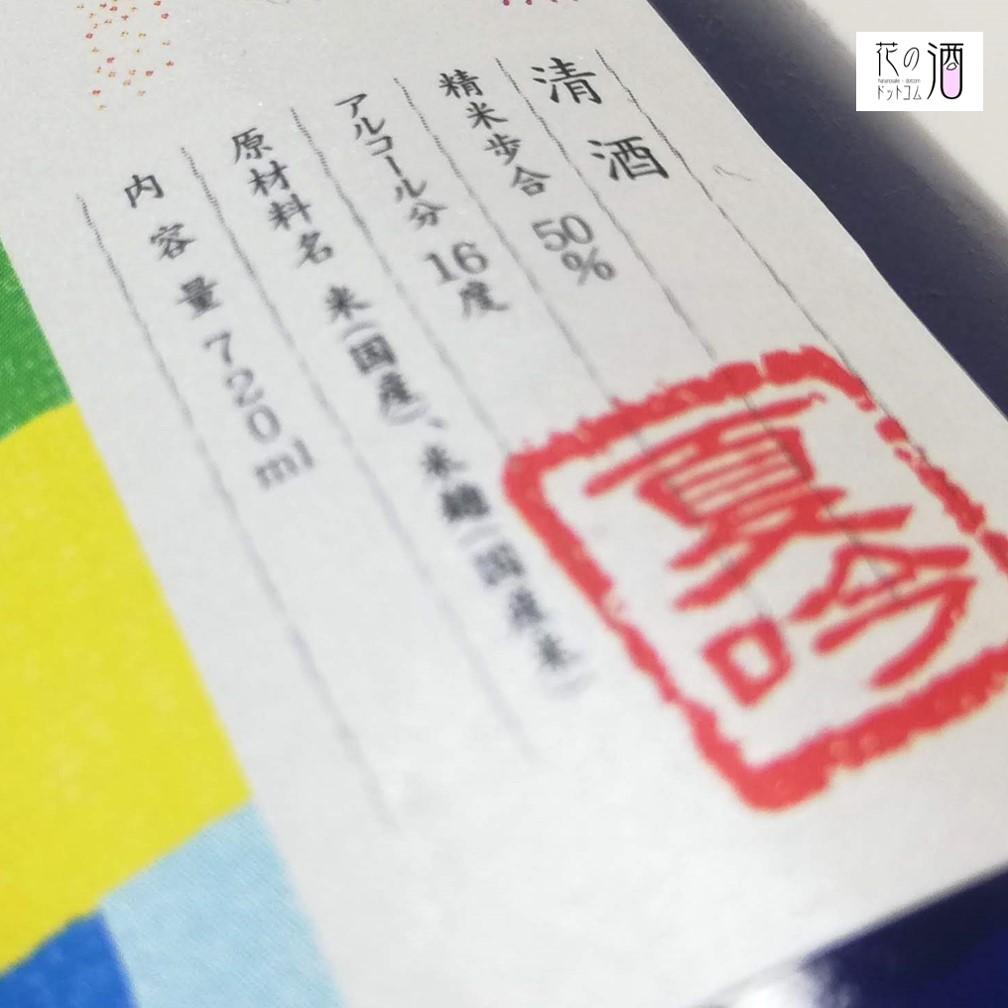 原材料は国産米 「日本晴」を使用してます