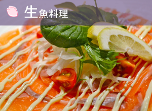 白身魚の刺身には淡麗・辛口の日本酒が合う