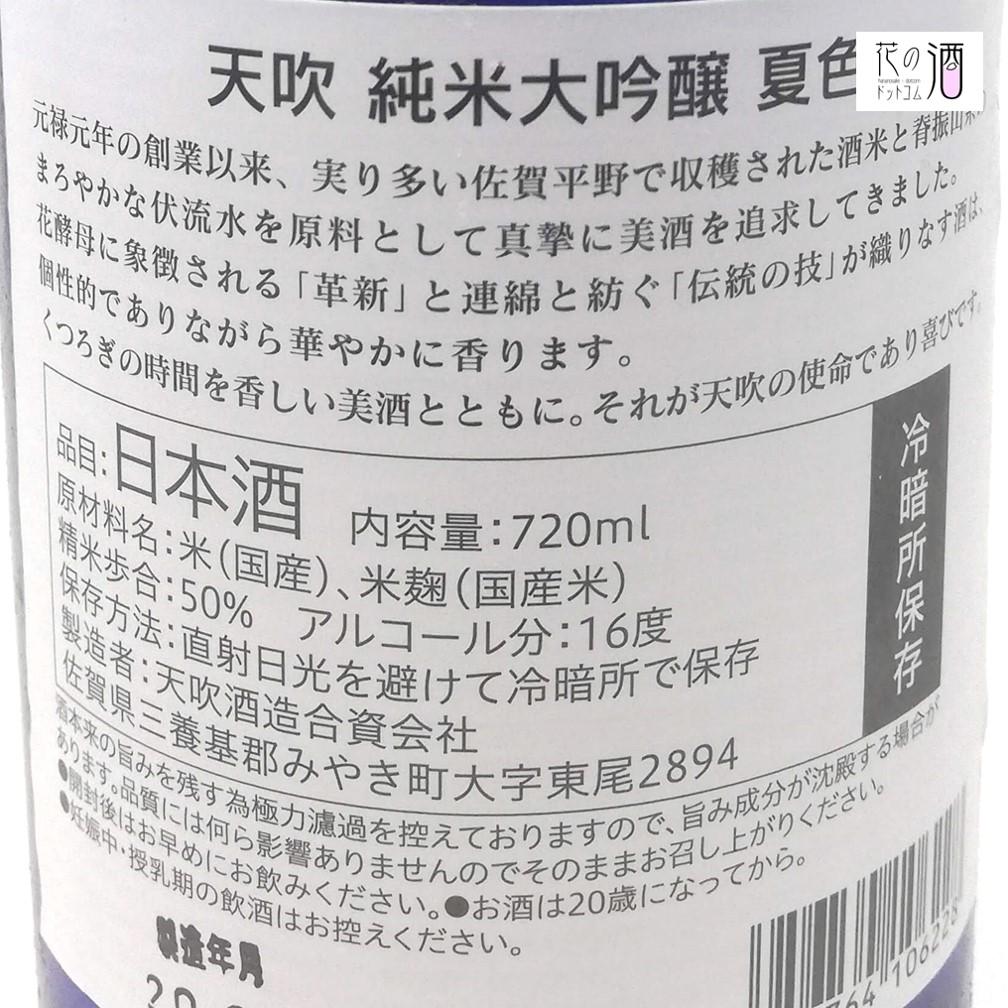 東京農大卒業生のみ 所属できる花酵母研究会