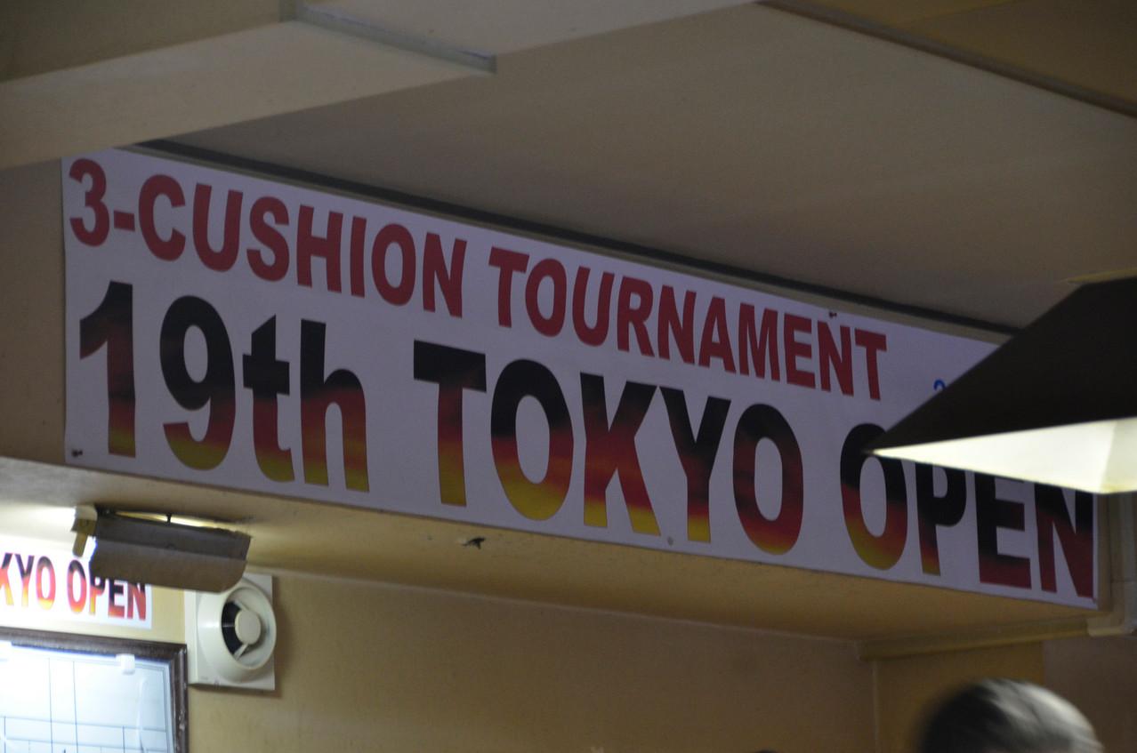 第19回東京オープン・スリークッション・トーナメント at ビリヤード 小林