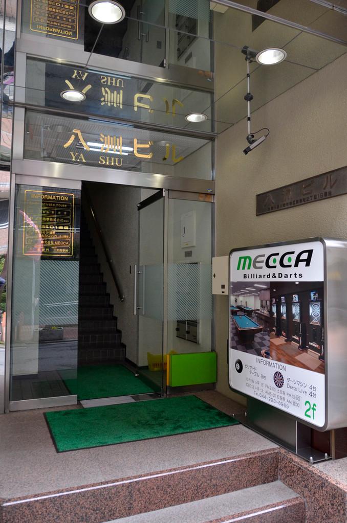 at 川崎『メッカ』