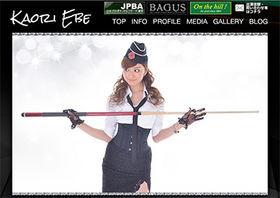 江辺香織プロのオフィシャルHP(画像クリックで飛びます)