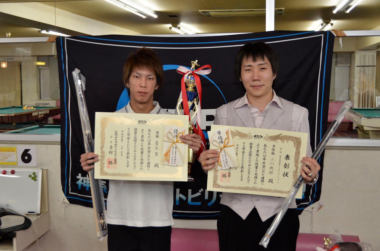 優勝:青木(左)、準優勝:小川