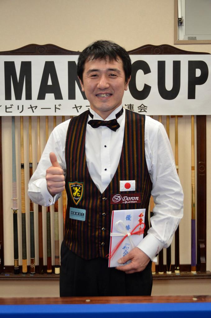 Ryuji Umeda won the match.