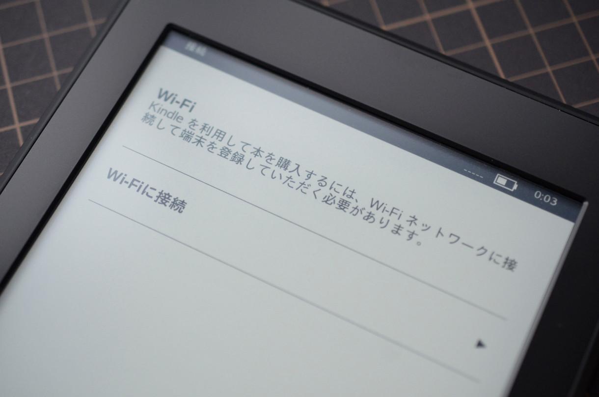 wi-fiに繋いで端末を登録しないと使えない