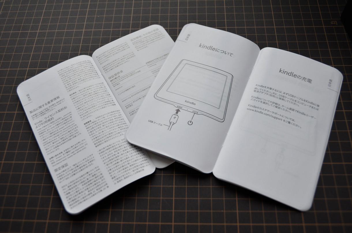 日本語のページはここだけ