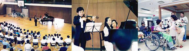 第1回出前コンサートは、式根島小学校の体育館と、新島特別養護老人ホームで開催いたしました。