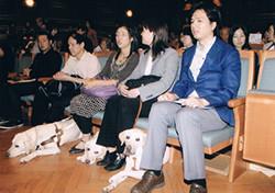 チャリティコンサートには盲導犬も一緒にご来場いただいております。