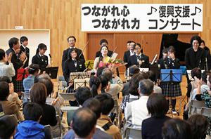 2016年 亘理町 長瀞小学校で復興支援出 前コンサートを開催しました。