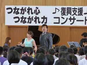 2015年9月 亘理町 長瀞小学校で復興支援出 前コンサートを開催しました。