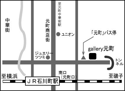gallery元町アクセス