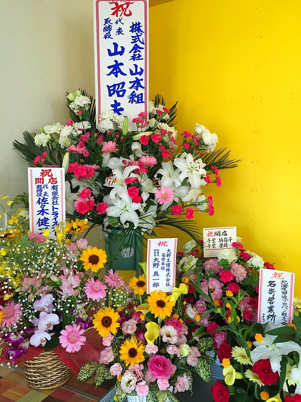 山田宅建.com公式ブログ