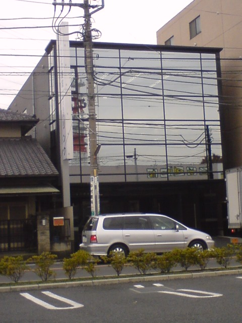 事務所ビル (RC造4階建て)