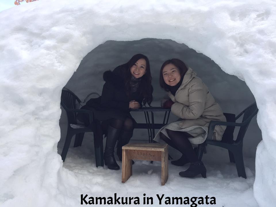 @ Yamagata in 2018