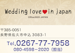Widding love in japan