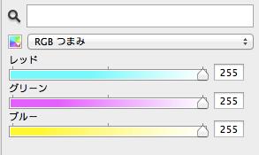 カラーパネル②の色