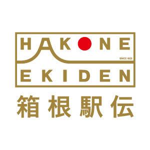 箱根駅伝のポスター「白×金×赤」