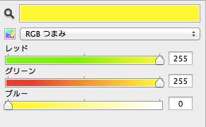 カラーパネル③