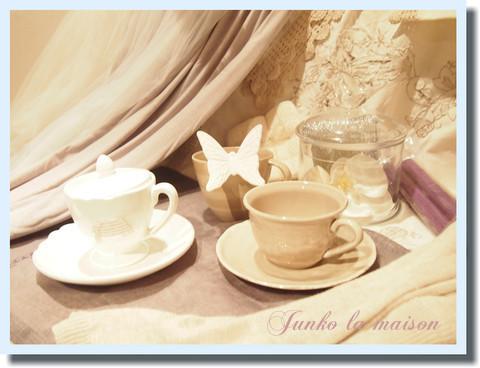 ただ今妊娠8か月^^ 大好きなインドアの秋冬を楽しむ準備です*^^* お茶・カップ・コスメ・ファブリック等^^