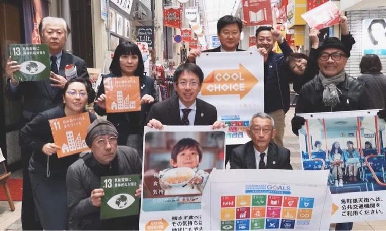 202/09/20 魚町銀天街オンライン昆虫食イベントに参加しました!