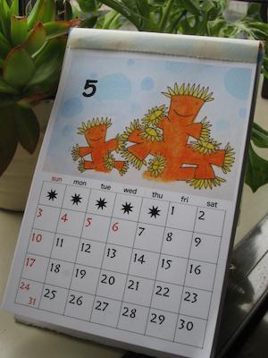 2009 カレンダー