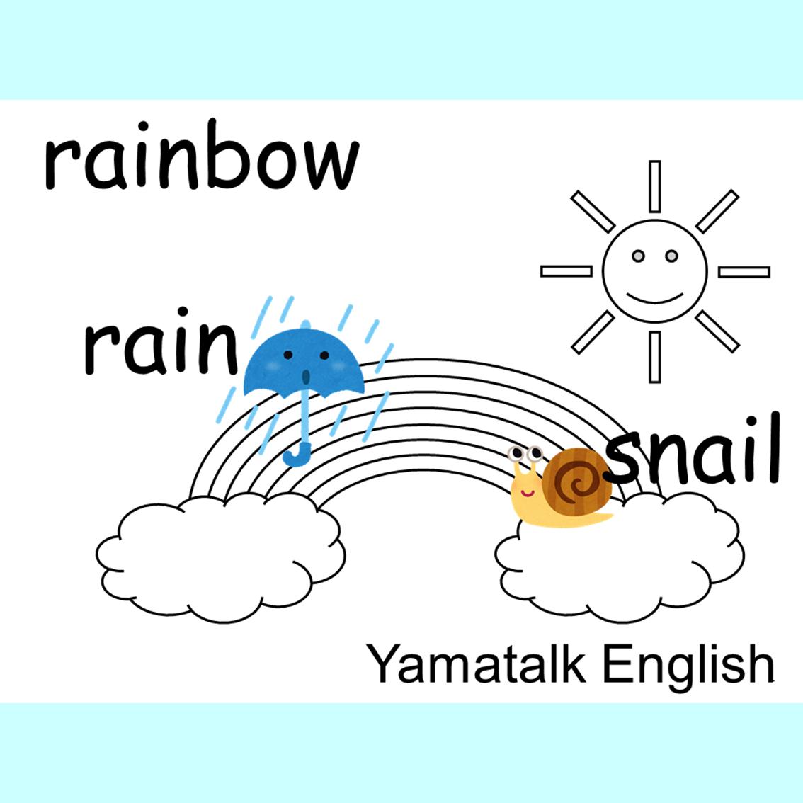 雨の時期に'ai'の音を学ぶ、さらに違うスペルも