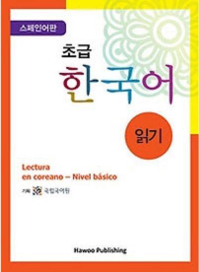 Resultado de imagen para Libro de lectura del coreano