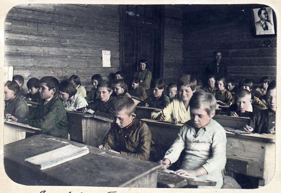 Сельская школа.