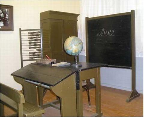 Рабочее место учителя.