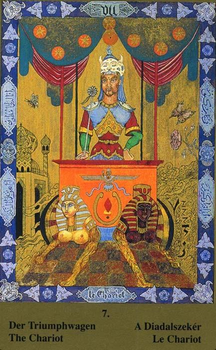 VII Le Chariot - Tarot Kazanlar