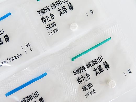お薬一剤から一包化