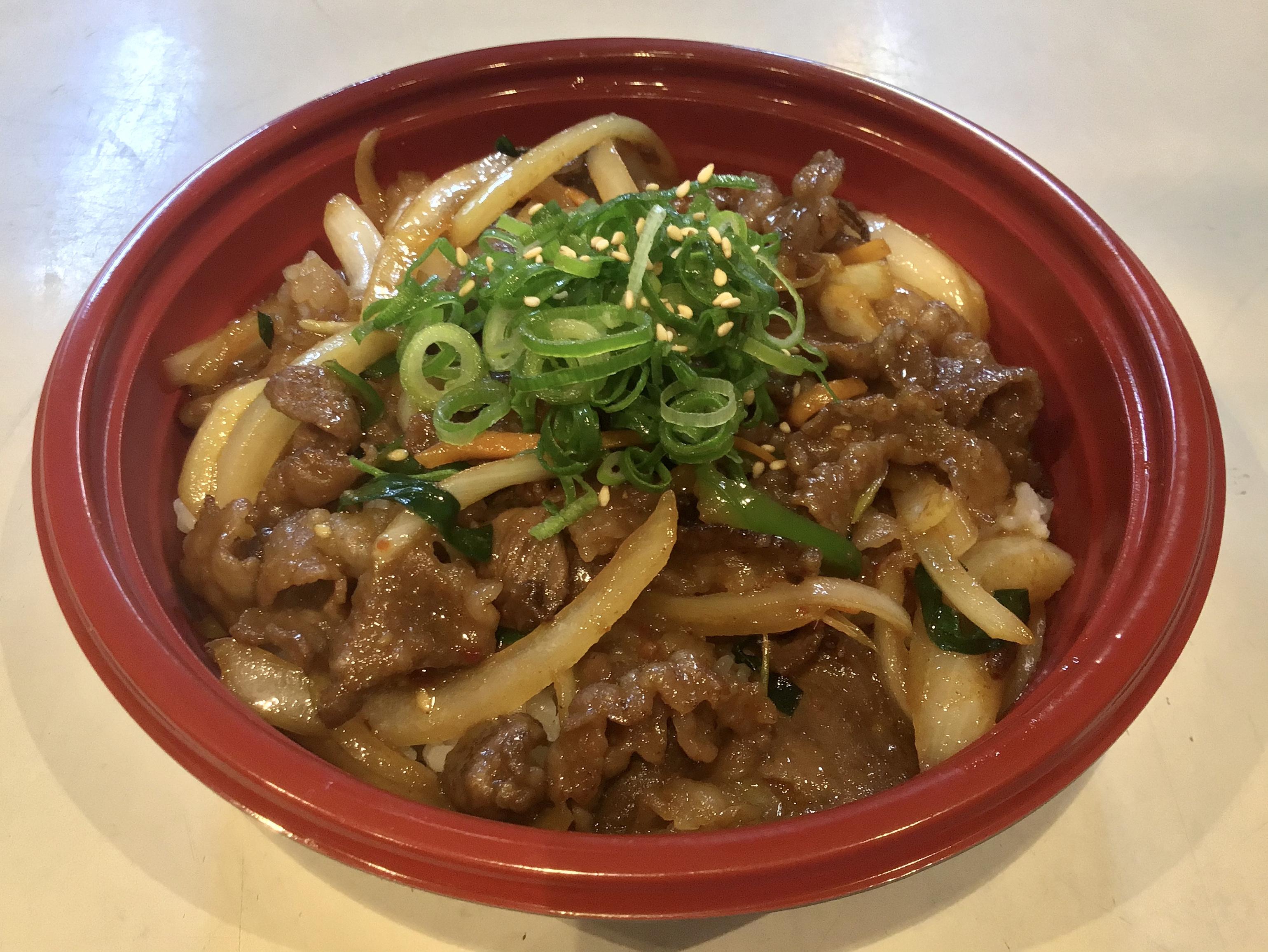 神戸牛カルビ丼