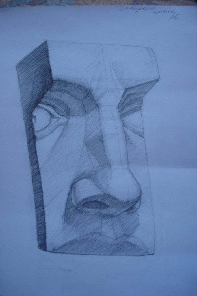 Нос Давида. Карандаш, бумага (учебная работа. Курс портрета)