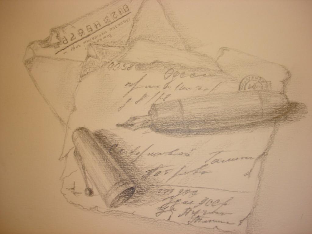 """""""обманка"""". Бумага, карандаш"""