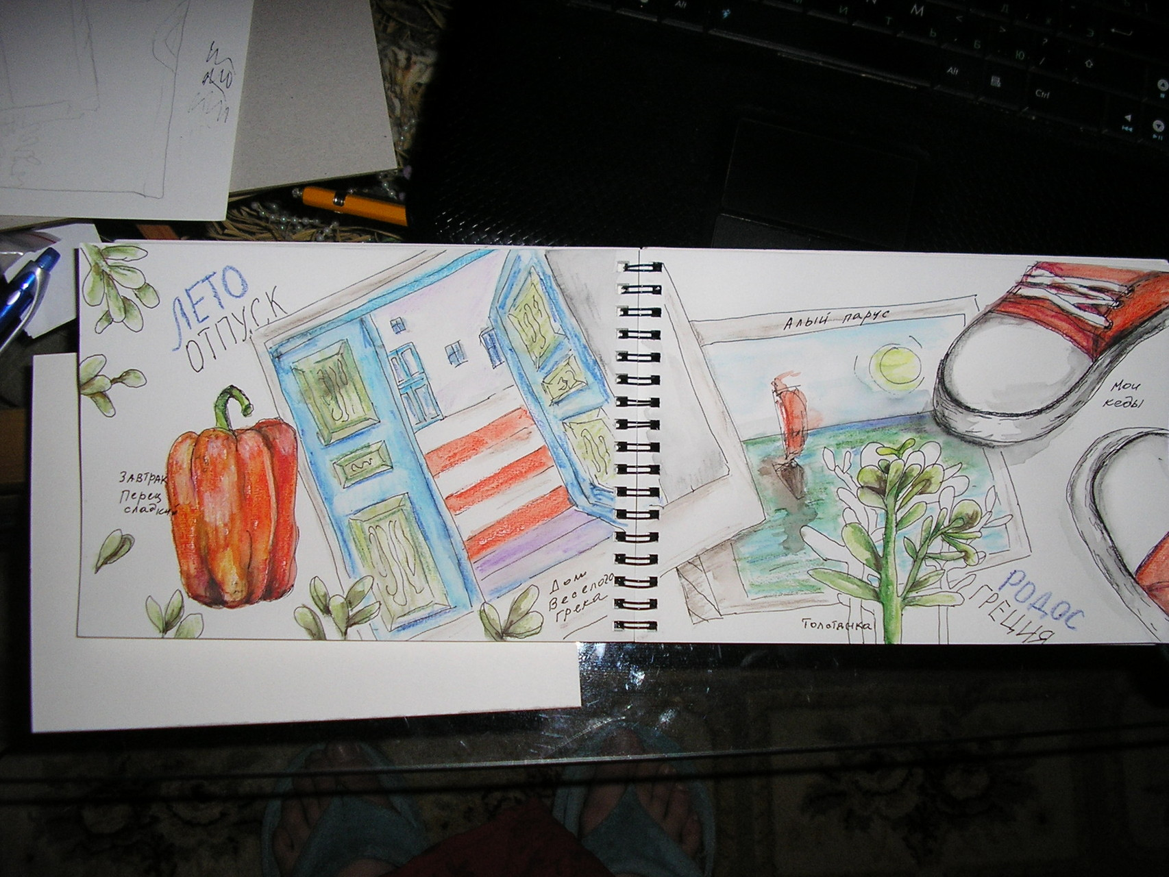 Страница скетчбука, бумага, линер, аквар.карандаши