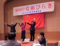 真中が、かわえ明美比例候補。左は佐々木憲昭議員、右は井上さとし議員