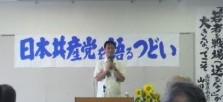 山田兼三元南光町長