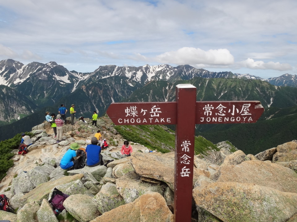山頂は登山者で大賑わい