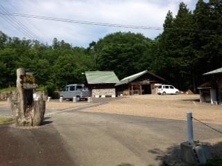 愛郷の森キャンプ場