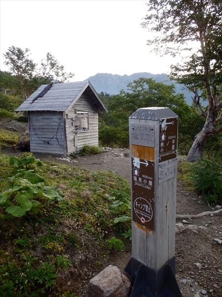 北荒川岳キャンプ場跡。キャンプ禁止になっていました
